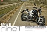 News: BMW R nineT