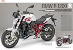 Neue BMW R 1200 R