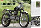 Trial-Umbau: Einzylinder-BMW R 26 von 1957